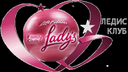 Family Club Lady's